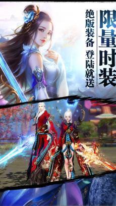 紫青双剑 九游版 V1.1.3