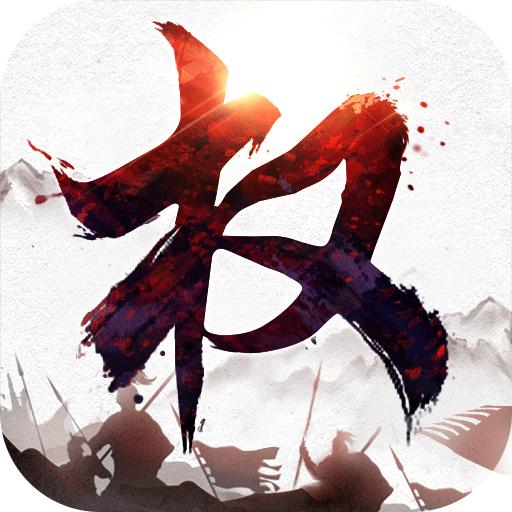权色三国无限版 V1.0.1