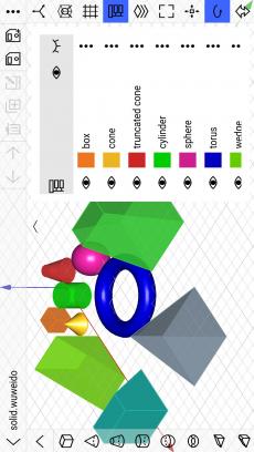 CAD建模号 V2.2.74