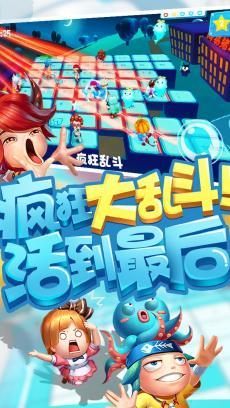 猪场怼怼乐 九游版 V1.1.7207