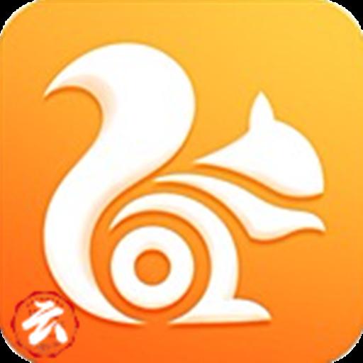 UC浏览器 V12.5.0.1030