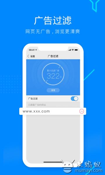 搜狗浏览器 V5.23.18