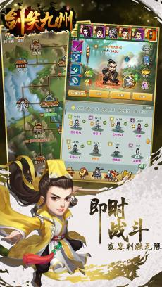 剑笑九州 V1.0