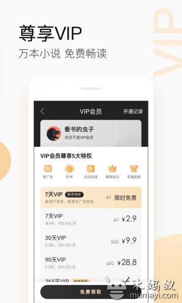 搜狗閱讀 V5.9.85