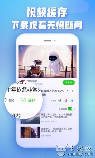 爱奇艺极速版 V9.8.5