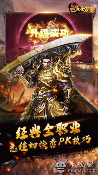 龍戒:龍域之戰 V1.0.0