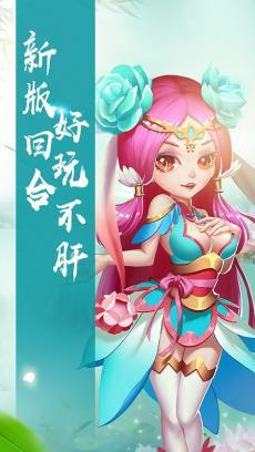 仙游奇缘星耀版 V1.0.0