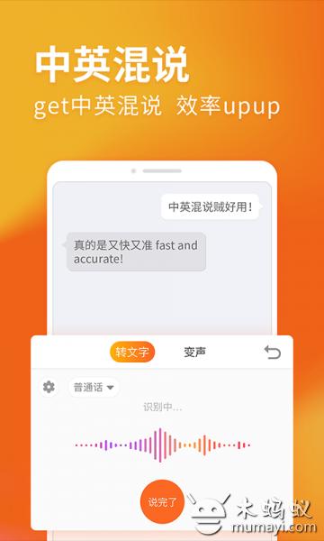 搜狗输入法 V9.4.1