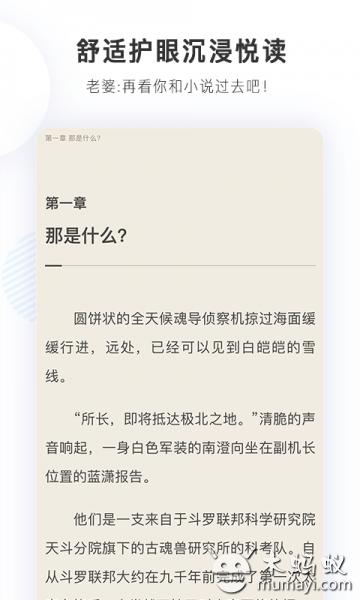 宜搜小说 V4.1.0