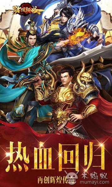 诸侯征战 V1.0.0