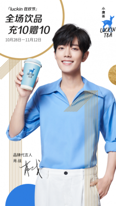 小鹿茶 V1.5.1