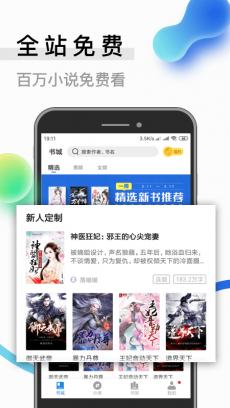 青牛小说 V1.1.9