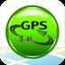 GPS手机导航 V1.2.6
