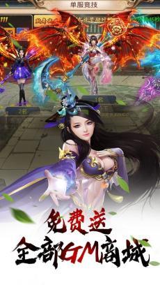 武动九天(GM免费版) V7.26.0
