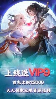 仙战(至尊特权) V1.0.0