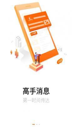 股丰庄 V1.1.0