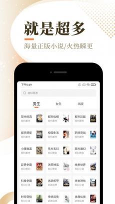 宜搜小说 V4.12.0