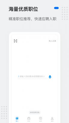 灵鸽 V2.13.0
