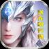 天使纪元(送无限充值) V1.0.0