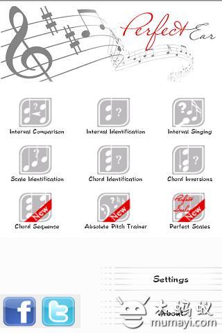 完美乐感 Perfect Ear Pro V3.9