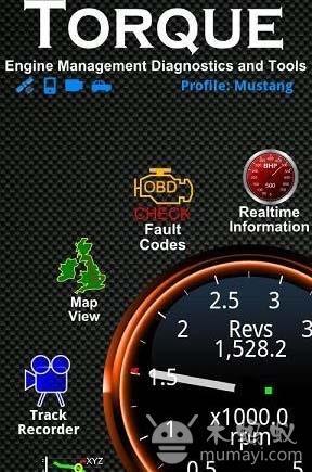 車況監控 Torque Pro V1.8.92
