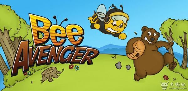 蜜蜂反击战 Bee Avenger V2.2.3