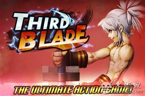 三剑之舞 Third Blade V