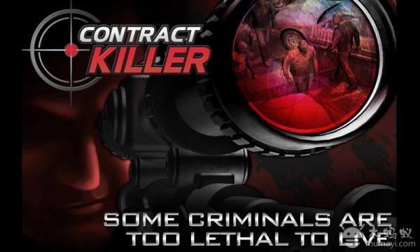 狙击手 Contract Killer V1.6.190107