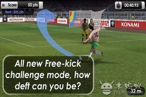 实况足球2012完美无限金币版 PES 2012 Pro Evolution Soccer V1.0.5