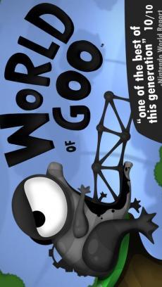 粘粘世界 World of Goo V1.2