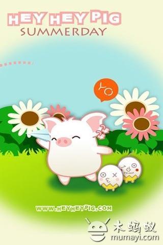 可爱猪猪动态壁纸 pig下载