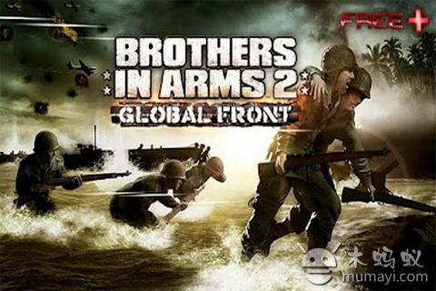 兄弟连第二版Brothers in Arms 2 V1.1.8