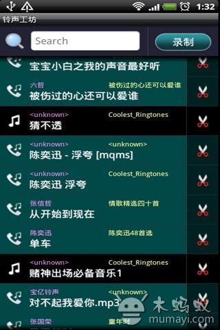 铃声工坊 V1.3.1
