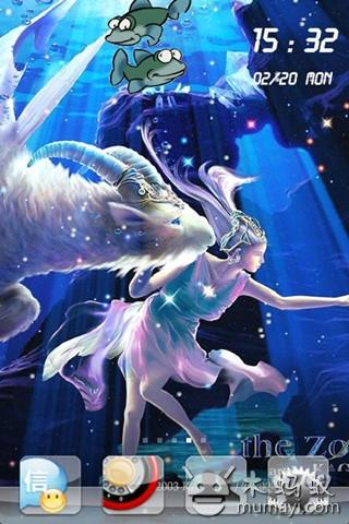 壁纸 动漫 海底 海底世界 海洋馆 卡通 漫画 水族馆 头像 320_480 竖