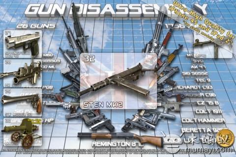 3D枪械解析2无限金币版 Gun Disassembly 2 3D V9.1.0