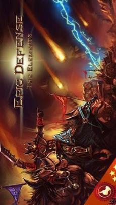 英雄塔防之元素汉化版 Epic Defense–the Elements V1.2.1