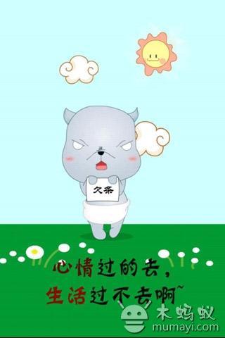 小羊乖乖卡通壁纸app1.0_android手机版下载_宝气软件