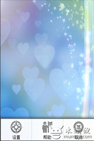 爱情呼叫 CallLover V1.3.6