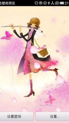 吹笛子的女孩动态壁纸下载