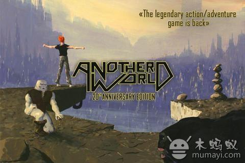 异世界 Another World V1.1.2
