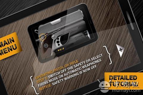 真实武器模拟器 Weaphones: Firearms SimulatorV1.4.0