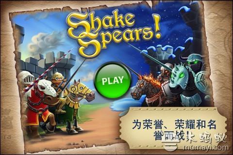 史克比亚 Shake Spears V1.18