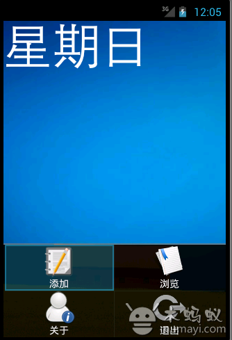 实用课表下载_实用课表手机版下载_实用课表安卓版