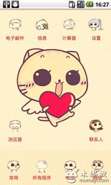 yoo主题-侦探cc猫下载_yoo主题-侦探cc猫手机版下载