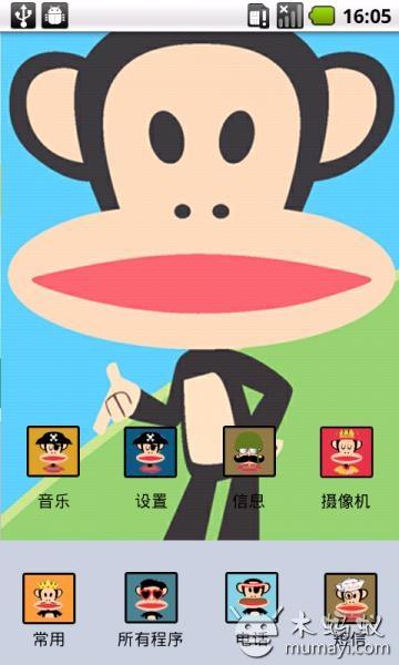 东方卫视娱乐星天地官方网站:当前位置:大嘴猴电脑桌面主题 - 大嘴猴