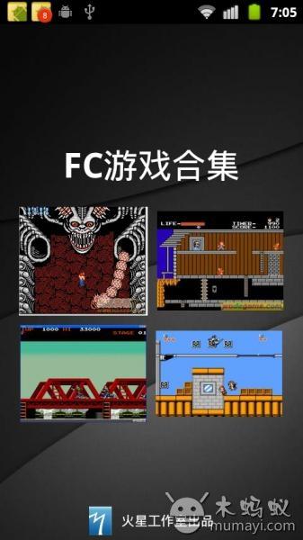 FC游戏合集 V1.0428