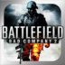 战地:叛逆连队2 Battlefield: Bad Company 2 V1.07