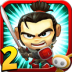武士大战僵尸2 SAMURAI vs ZOMBIES DEFENSE 2 V1.1.1