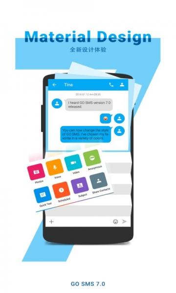 GO短信-截图