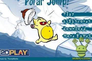 非常不错的小松鼠跳冰块 9317次下载 普通下载 极速下载 版本: v1.